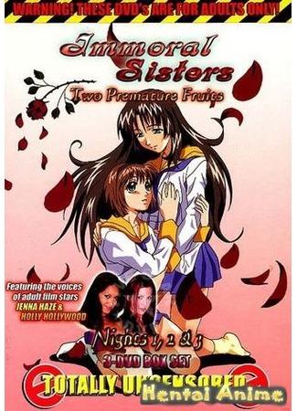хентай Распутные сестры (Immoral Sisters)