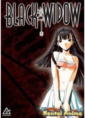 хентай Чёрная вдова (Kurohime: Shikkoku no Yakata: Black Widow)