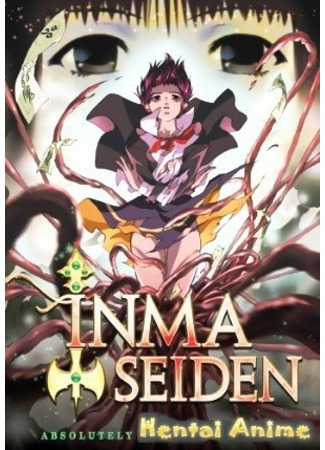 хентай Демон похоти (Inma Seiden - The Legend of the Beast of Lust: Shin Seiki Inma Seiden)
