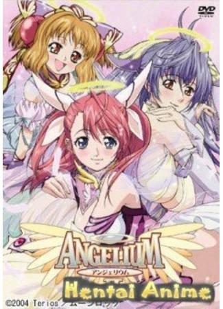 хентай Ангелиум (Angelium)