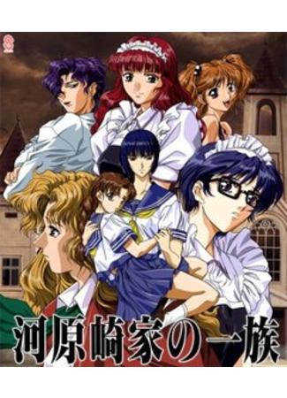 хентай Дом семьи Каваразаки (Kawarazaki-ke no Ichizoku The Animation)